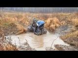 Спасение квадроцикла из болота. база отдыха славянка аренда домов бань квадроциклов  http://славянка69.рф/?page_id=13