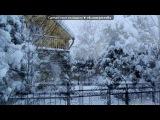 «Мороз и солнце -день чудесный!» под музыку Трио