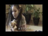 Фильм на мисс осень 2013